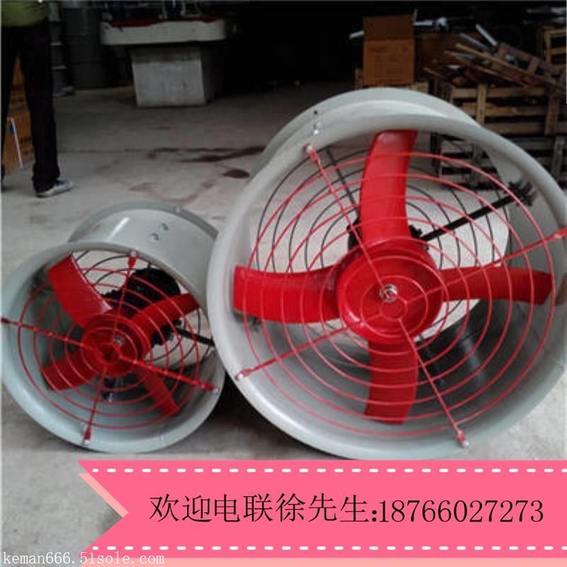 山东贝莱特新型壁式轴流风机钢制防腐低噪音