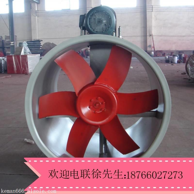 山东科瑞特批发GD30K2-12轴流风机性价比高