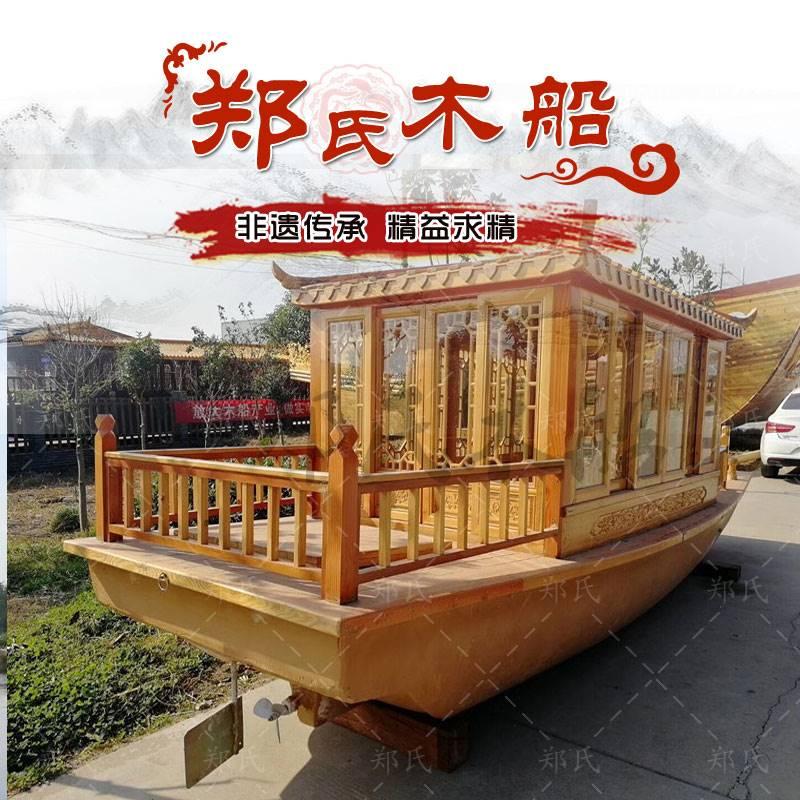 专业供应湖北画舫木船