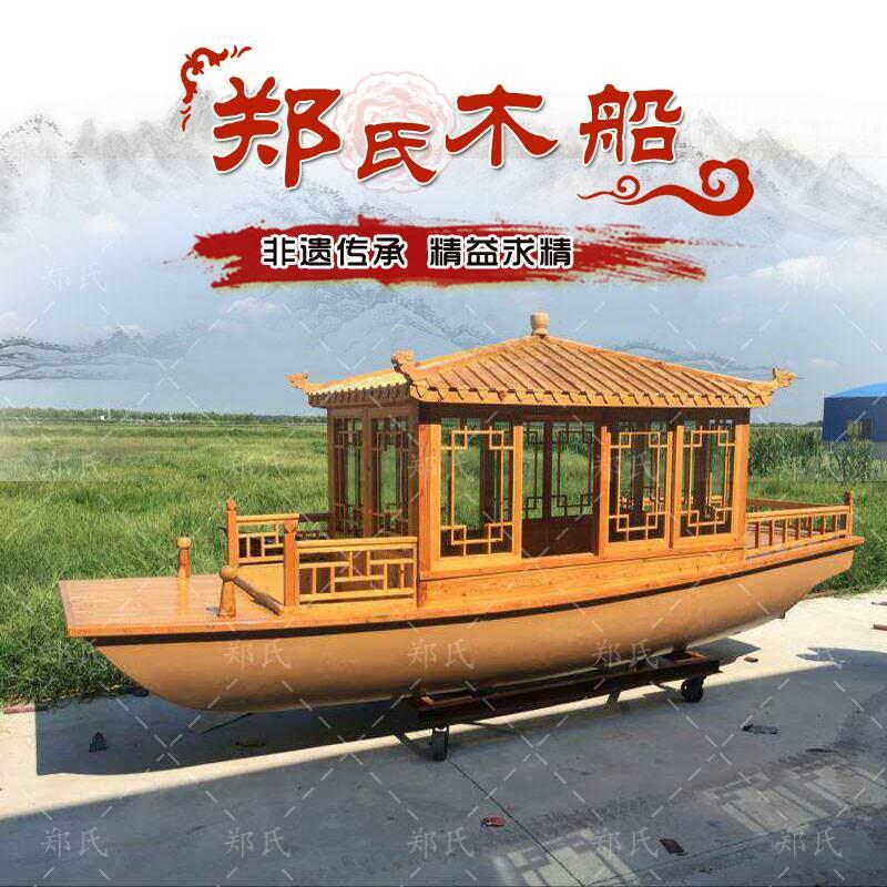 大型画舫木船批发制造
