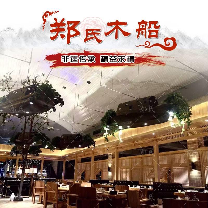 供应广东小型餐饮船价格
