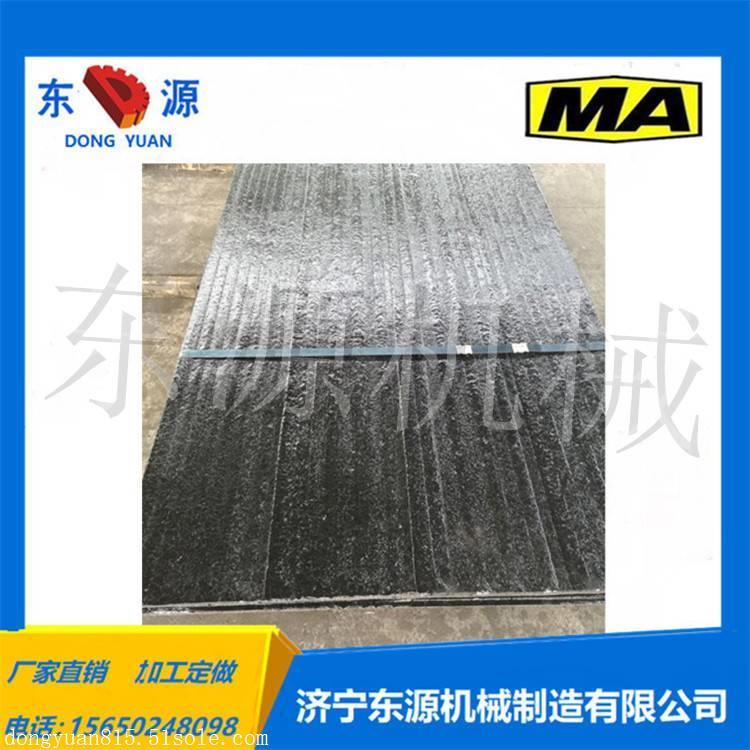 东源KAFX型矿用厂家复合镀锌耐磨钢板 专业高强度耐磨板报价