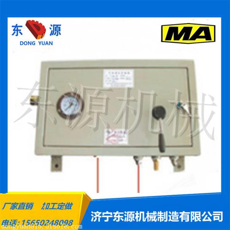 东源矿用电器本安型气动电磁阀 山东气动电磁阀报价