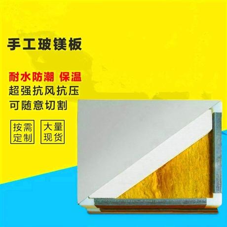 玻镁彩钢板生产厂家1170手工板
