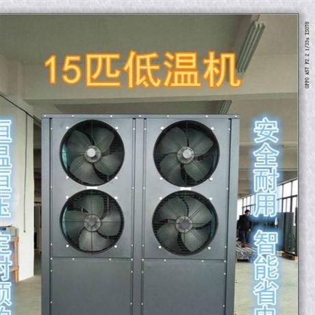 安阳空气能采暖热泵质优价廉