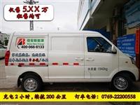 新能源物流车租赁,广东倍安新能源物流车租售电话