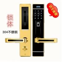 重庆成都家用智能密码指纹锁厂家直销,除去中间商差价,价格*低