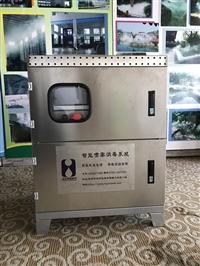 垃圾站负压除臭设备 排风喷雾除臭-专业设计与安装