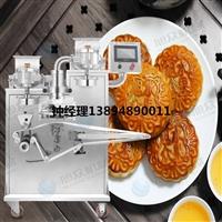 丹东月饼机专业大型厂家全自动月饼机多功能月饼机器专业供应创业