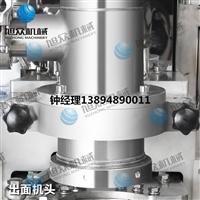 吉林全自动月饼机专注米面机械设备多功能生产月饼机器