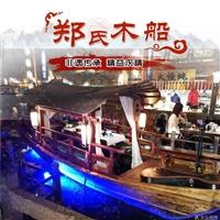 供应山东枣庄大型餐饮船价格