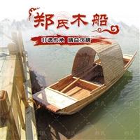 供应湖北小型旅游木船