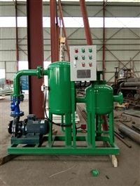 全自动定压补水真空排气装置