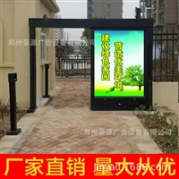 郑州平移式广告门禁系统生产厂家