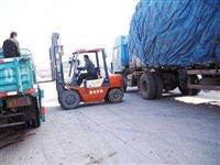 普宁峡山麒麟到乌鲁木齐物流专线 直达物流公司