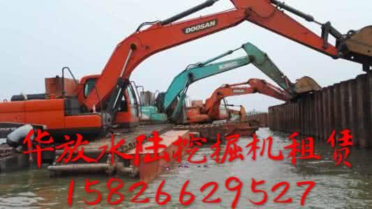 淮南市河道清淤挖掘机出租,水陆两用挖机出租 一天的费用是多少