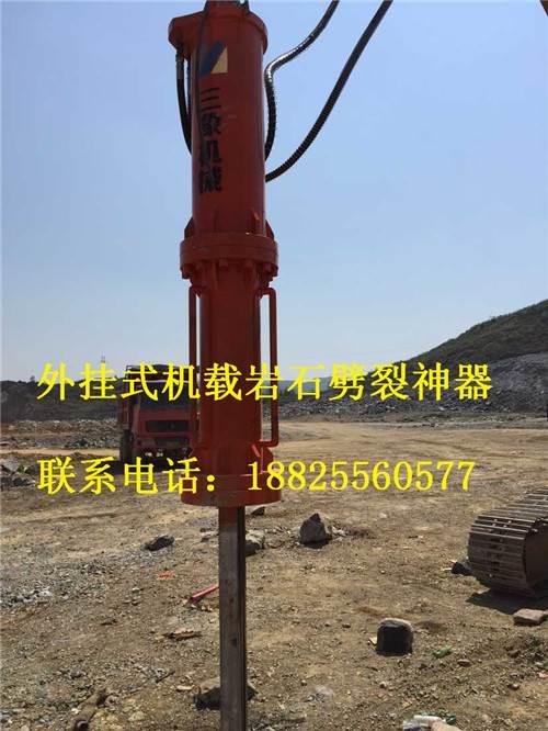 三象厂家生产重型机载岩石劈裂机