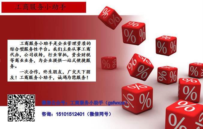 注册江苏售电公司费用及条件
