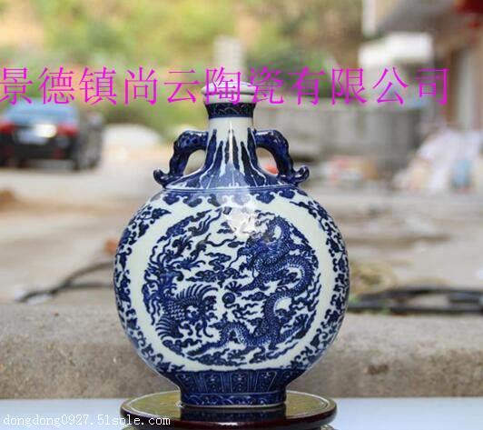 陶瓷个性酒瓶定制