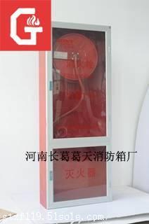 河南消火栓箱,郑州消防箱厂家,消防箱消防器材批发