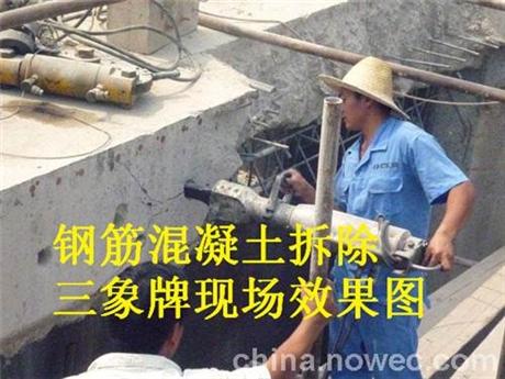 新疆岩石免爆专家大型机载液压劈裂机岩石分裂机专业生产商