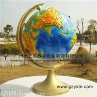 艺星教学设备 厂家直销凹凸直径1.5米大型地球仪  户外景观雕塑