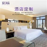 清江尚品酒店宾馆logo标志小瓶装矿泉水天然纯净定制饮用水350ml