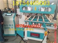 数控榫槽机 数控榫槽机价格 数控榫槽机价格多少钱