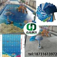 游泳池如何安装游泳池胶膜 对游泳池基础有什么要求