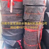 山东厂家直销公路养护毡,大棚保温被毛毡,果树防虫防磕碰包装