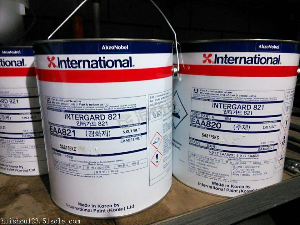 温州回收油漆 废油漆价格