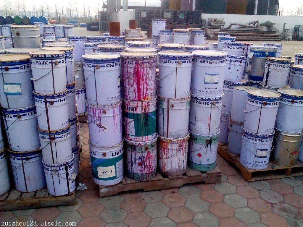 全国回收各种废旧过期油漆