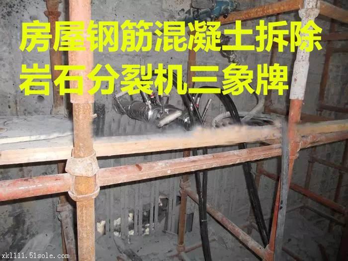 开挖隧道*佳设备液压分裂机