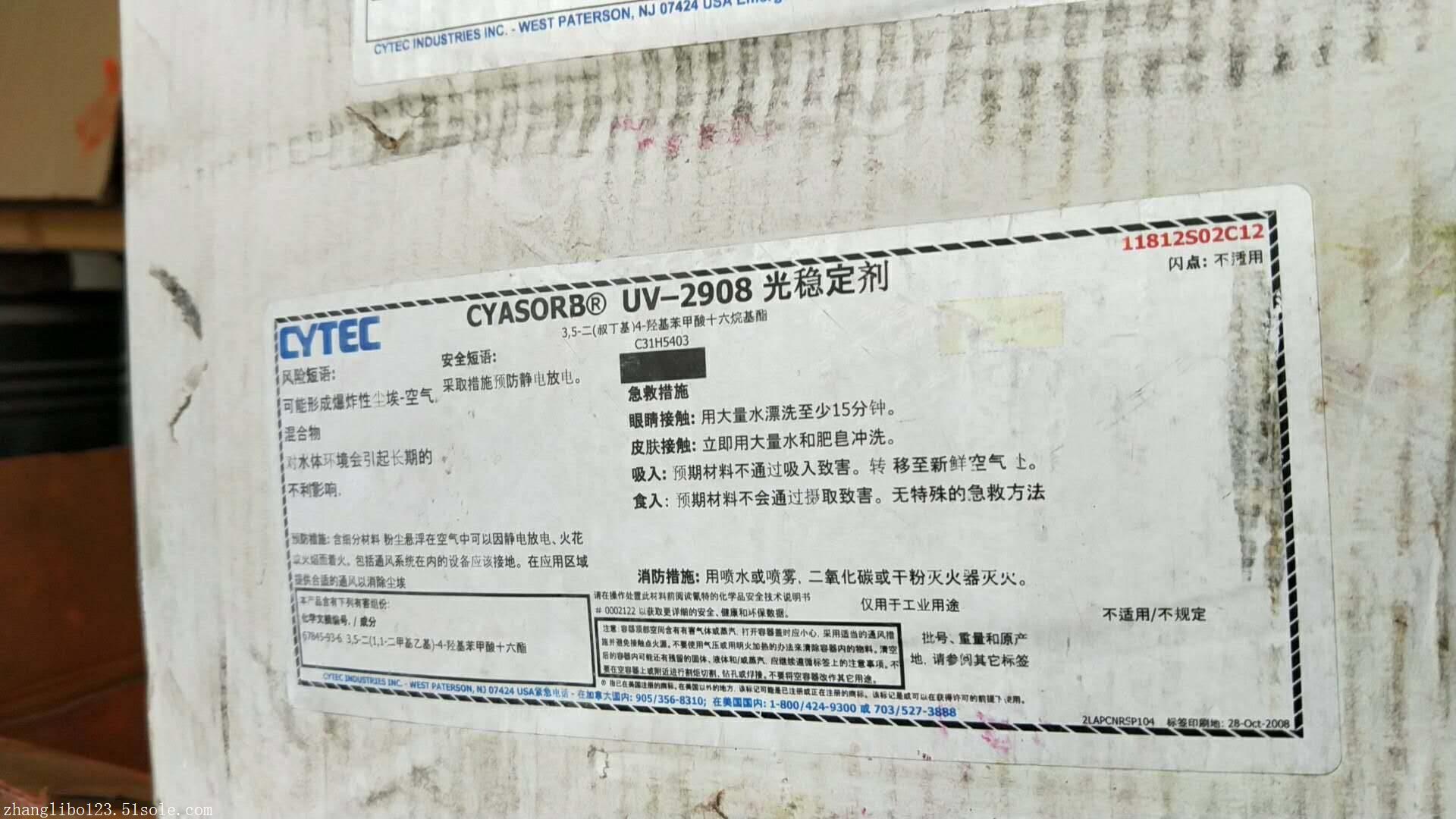 江门市回收油漆公司上门回收