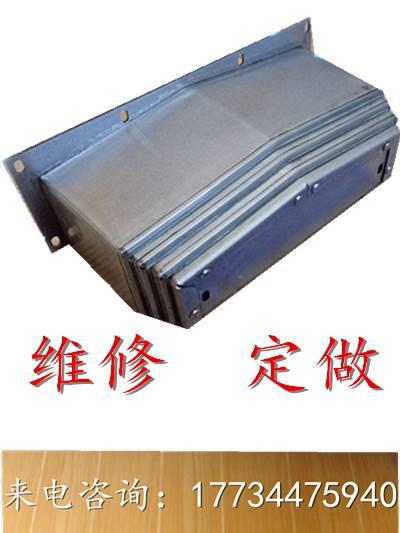 台湾原装永进1580加工中心钢板防护罩厂家报价