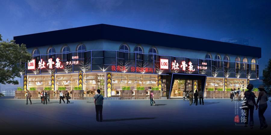 壮骨气骨头汤锅店(彭州店)- 成都汤锅店设计 ,成都餐厅设计公司