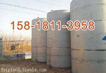 番禺区东环不锈钢回收公司回收价格是多少