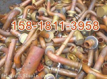 萝岗废铜回收公司