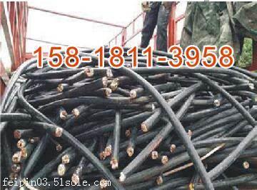 南沙区万顷沙镇废电缆回收公司/快速上门估价