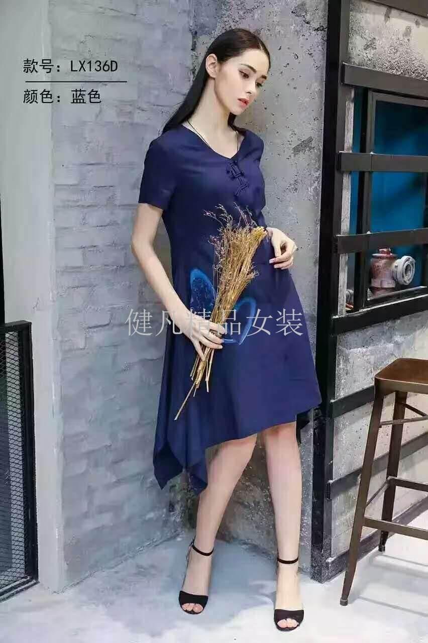 品牌折扣女装从哪进货|广州健凡折扣女装|夏装库存清货|女装批发