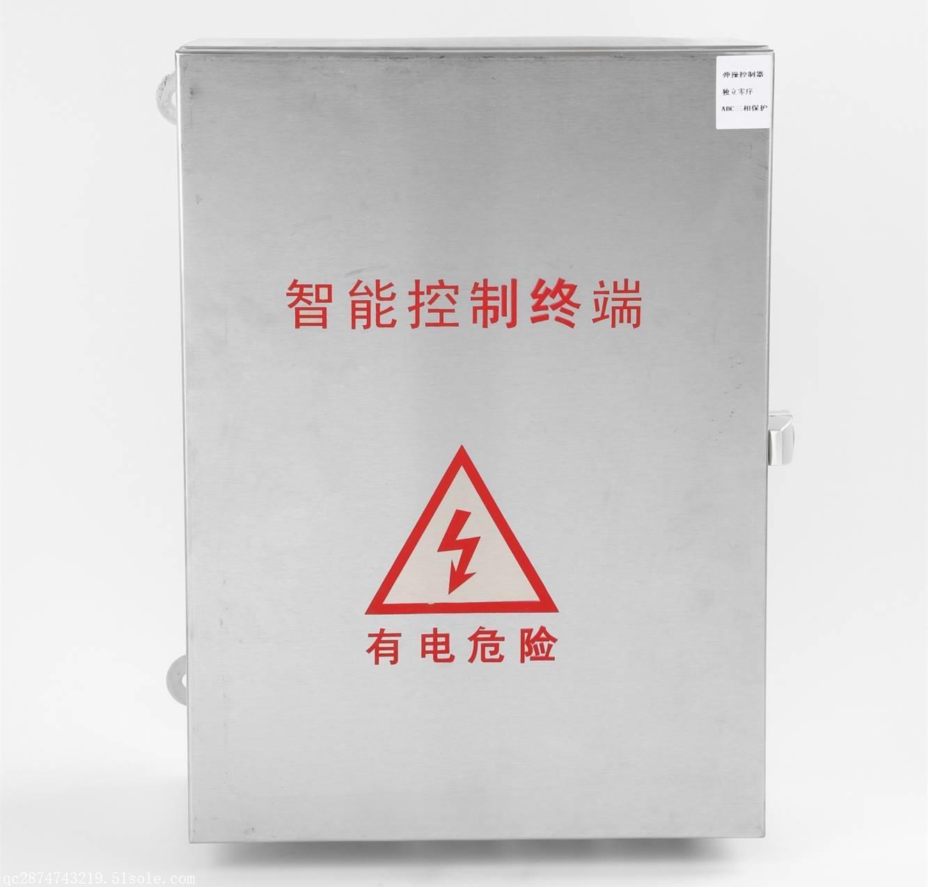 厂家直销户外真空断路器箱式智能开关控制器带短信QC-X002