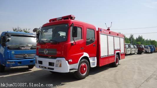 重汽8吨水罐消防车价格