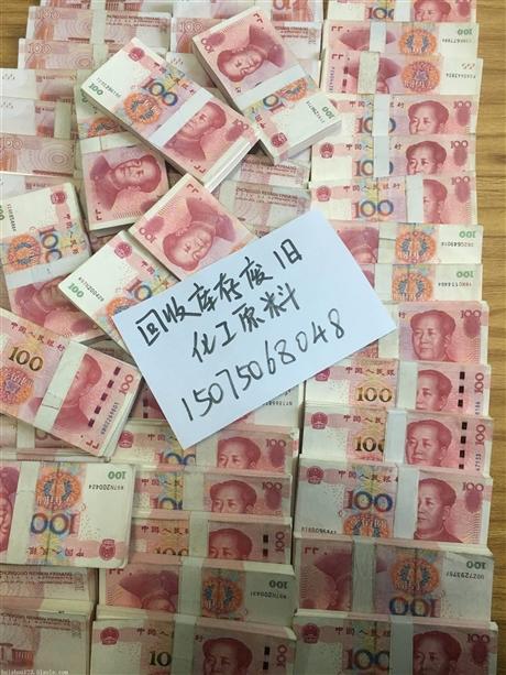 广州回收化工原料  价格