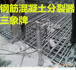江西九江岩石劈裂机地基桩基钢筋水泥施工拆除