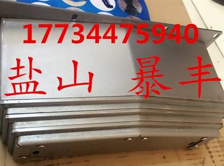 供应北京卧式加工中心THA6350机床钣金护罩 导轨防护罩