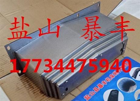 温州850机床钢板防护罩