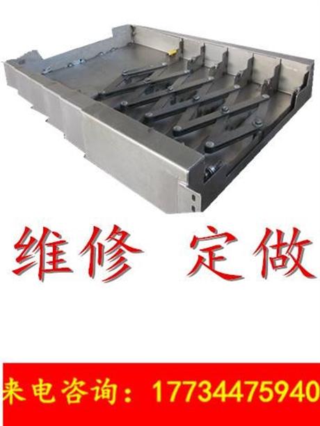 正品低价机床钣金护罩 钢板防护罩报价