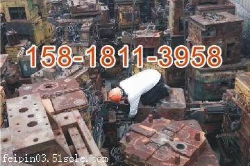 南沙废铜回收价格
