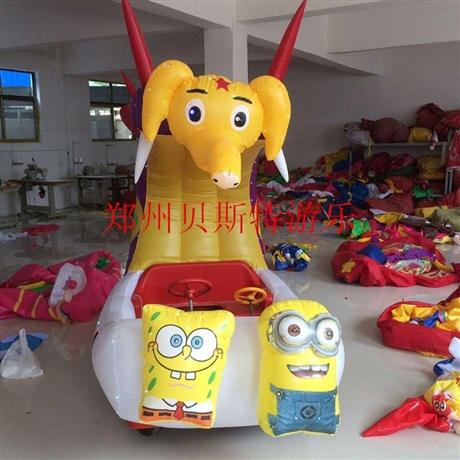 河南郑州充气电瓶车厂家定做可以改装详情电话微信咨询