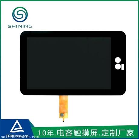 10.1寸苹果白色电容触摸屏 东莞工厂订制智能家居控制系统触摸屏